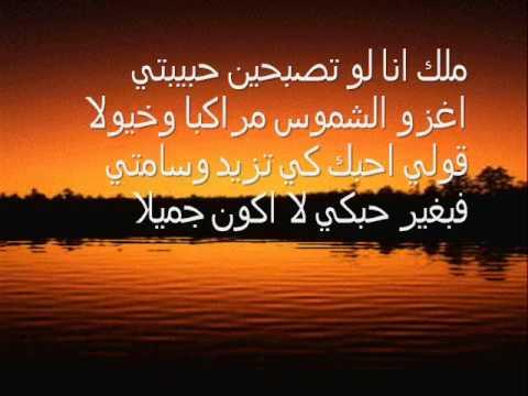بالصور اشعار حب وغزل , اجمل ما قيل في الغزل 3928 10