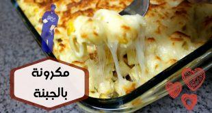 صورة وصفات رمضانية , وجبات حلوة في فطار رمضان