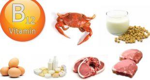 بالصور فيتامين ب 12 , الاغذية التي تحتوي على فيتامين ب 12 3967 3 310x165