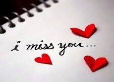 صورة اجمل رسالة حب , اجمل كلمات الحب