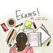 بالصور صور مضحكه عن الامتحانات , اجمل الصور المضحكة في الامتحانات 4004 4
