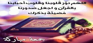 بالصور ادعية دينية مصورة , احلى دعاء مصور 4008 5
