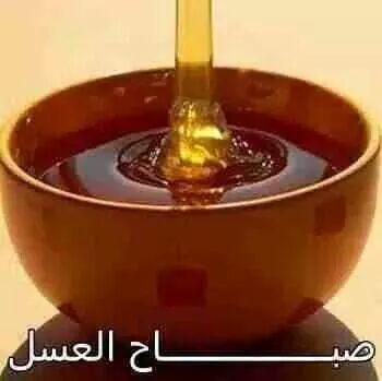 بالصور صباح العسل ياعسل , صور مكتوب عليها صباحك عسل 4035 10