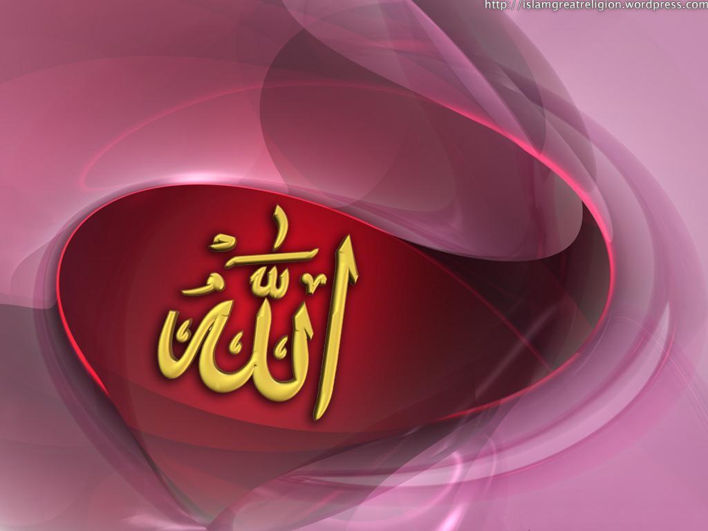 بالصور صور اسم الله , اجمل صور مكتوب عليها اسم الله 4045 10