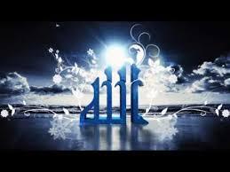 بالصور صور اسم الله , اجمل صور مكتوب عليها اسم الله 4045 11