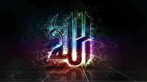 بالصور صور اسم الله , اجمل صور مكتوب عليها اسم الله 4045 12