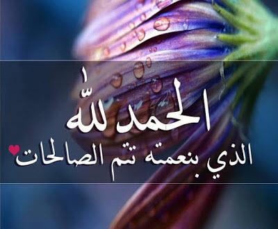 بالصور صور اسم الله , اجمل صور مكتوب عليها اسم الله 4045 5