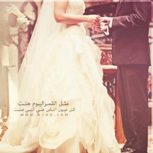 بالصور خلفيات عروس , اجمل خلفية للواتس عن العرائس 4070 7