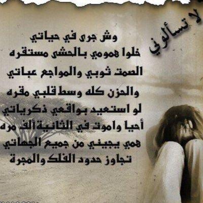 بالصور صور كلام حزين , اقوى الكلمات الحزينة المؤثرة 4076 10