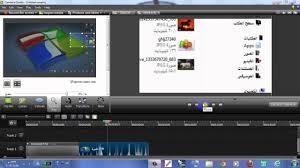 بالصور عمل فيديو بالصور , طريقة صنع فيديو مكون من صور 4115 1