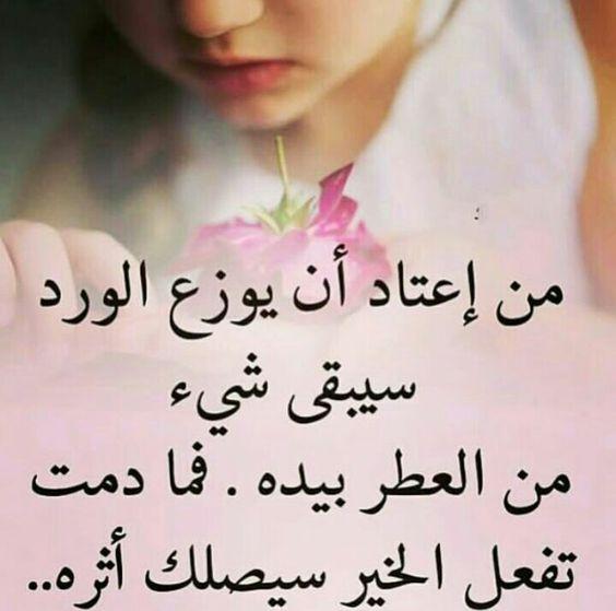 بالصور اجمل الصور فيس بوك بنات , صور بنات حلوة في الفيس بوك 4156 11