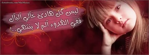 بالصور اجمل الصور فيس بوك بنات , صور بنات حلوة في الفيس بوك 4156 5