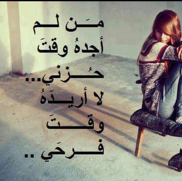 بالصور كلام حزين جدا , كلمات تجعل الانسان يبكي 4162 6