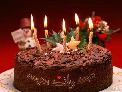 بالصور كروت اعياد ميلاد , كروت تهاني بشكل مميز لاعياد ميلاد 4174 6