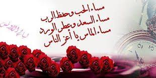 بالصور صور صباح الخير حبيبي , اجمل صور صباح الرومانسية 4225 18 310x155