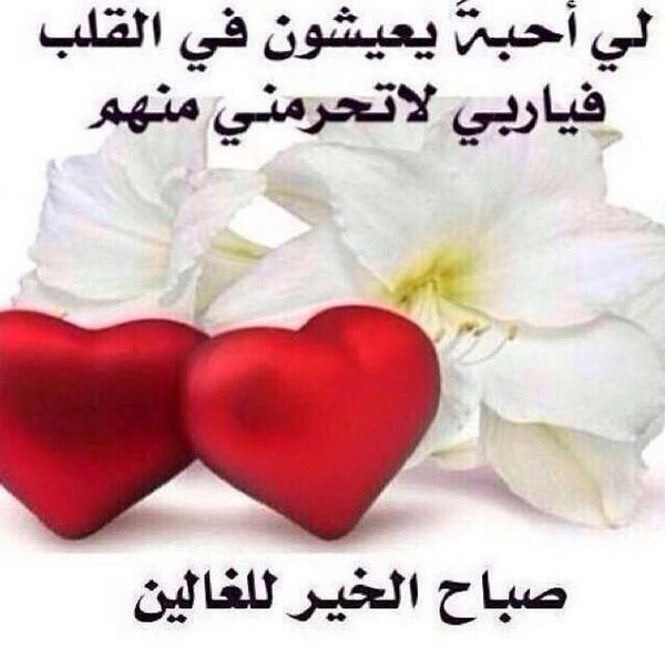 بالصور صور صباح الخير حبيبي , اجمل صور صباح الرومانسية 4225 24