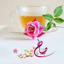 بالصور صور صباح الخير حبيبي , اجمل صور صباح الرومانسية 4225 33