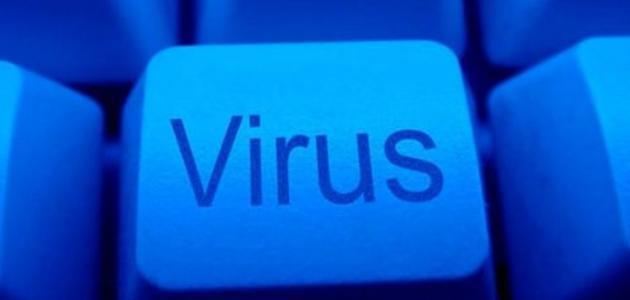 صورة تنظيف الجهاز من الفيروسات , طرق لتنظيف جهازك من الفيروسات