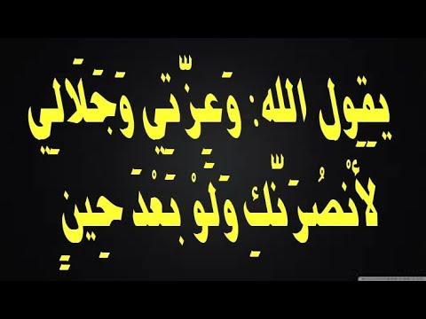 صورة دعاء المظلوم , الدعوة التي لا ترد