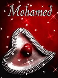 صور صور لاسم محمد , المرجع الاصلي لاسم محمد