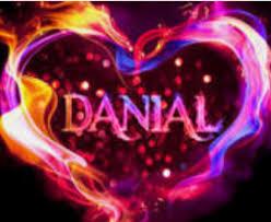 صورة معنى اسم دانيال , حقيقة تسمية دانيال