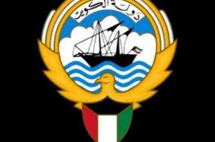 بالصور تردد قناة الكويت , التردد الصحيح للقناة الكويتية 0 7 310x205