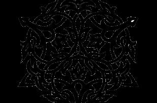 بالصور زخرفة اسلامية , تراث اسلامي 680 2 310x205