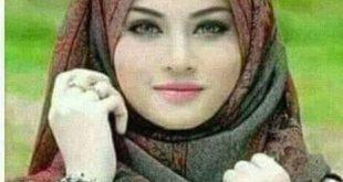 صوره صور بنات محجبه جميله , اجمل حجاب للبنت