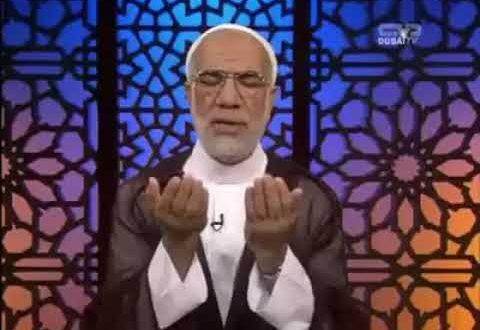 صورة دعاء تفريج الكرب , دعوة لزوال الحزن