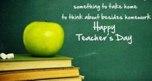 بالصور كلمات عن المعلم , للمعلم دور كبير فى حياة الانسان 14160 12 310x165