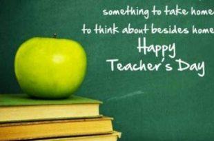 صور كلمات عن المعلم , للمعلم دور كبير فى حياة الانسان