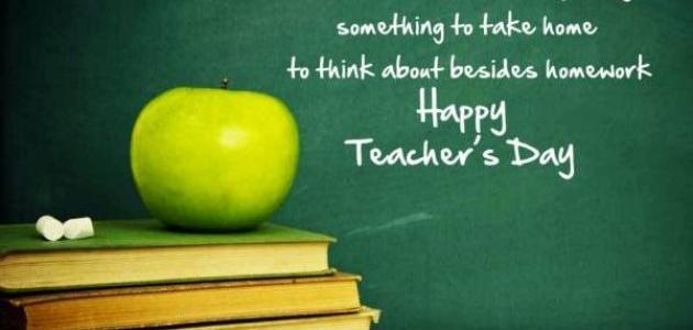 صورة كلمات عن المعلم , للمعلم دور كبير فى حياة الانسان