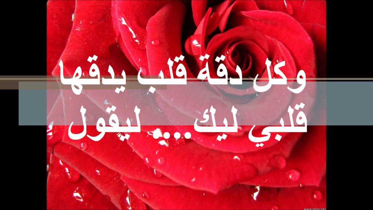 بالصور رسائل حب رومانسية للحبيبة , كلمات رائعة لاغلى الناس 14161 1