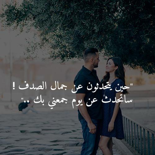 بالصور رسائل حب رومانسية للحبيبة , كلمات رائعة لاغلى الناس 14161 5