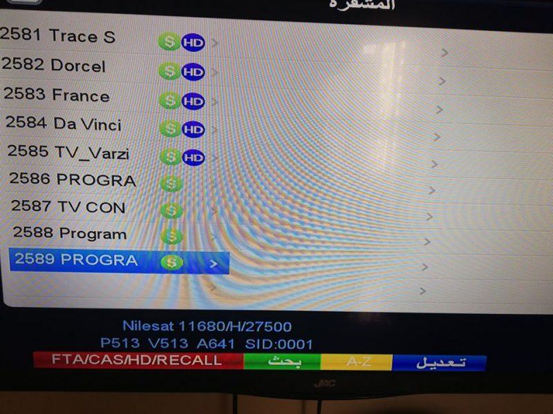 صورة تردد قناة الجزائر الرياضية , من افضل القنوات الرياضية 14287 1