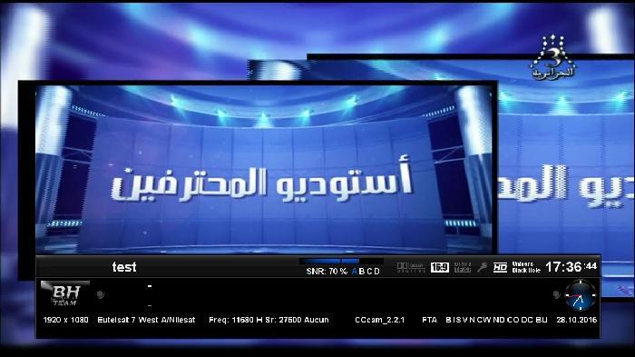 صورة تردد قناة الجزائر الرياضية , من افضل القنوات الرياضية 14287 2