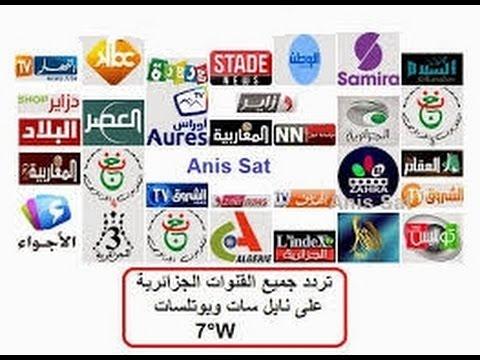 صورة تردد قناة الجزائر الرياضية , من افضل القنوات الرياضية 14287 6