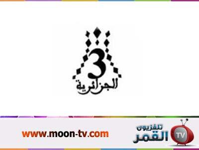 صورة تردد قناة الجزائر الرياضية , من افضل القنوات الرياضية
