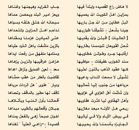 صور قصائد ترحيب بالضيوف , اهلا وسهلا بالضيف العزيز