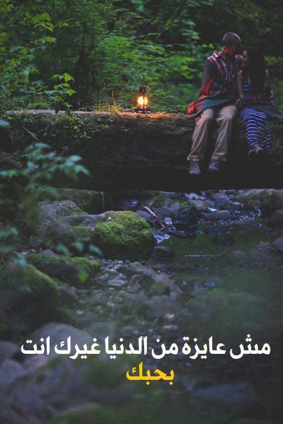 بالصور صور حب فى حب , اروع صور الحب والغرام للمتزوجين والمخطوبين والعشاق 14382 10