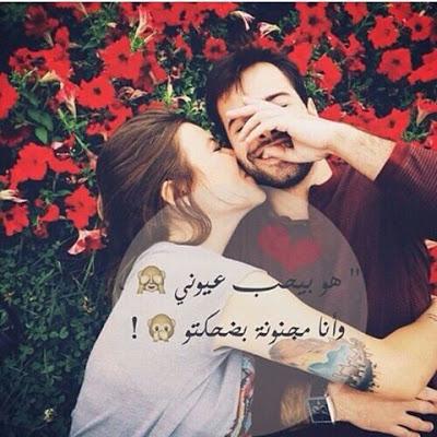 بالصور صور حب فى حب , اروع صور الحب والغرام للمتزوجين والمخطوبين والعشاق 14382 4