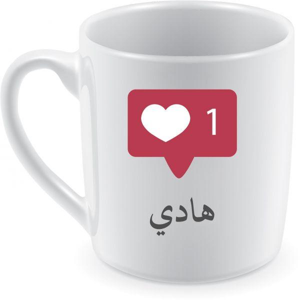 صورة صور اسم هادي , اجمل الاسماء الرقيقة 14384 3