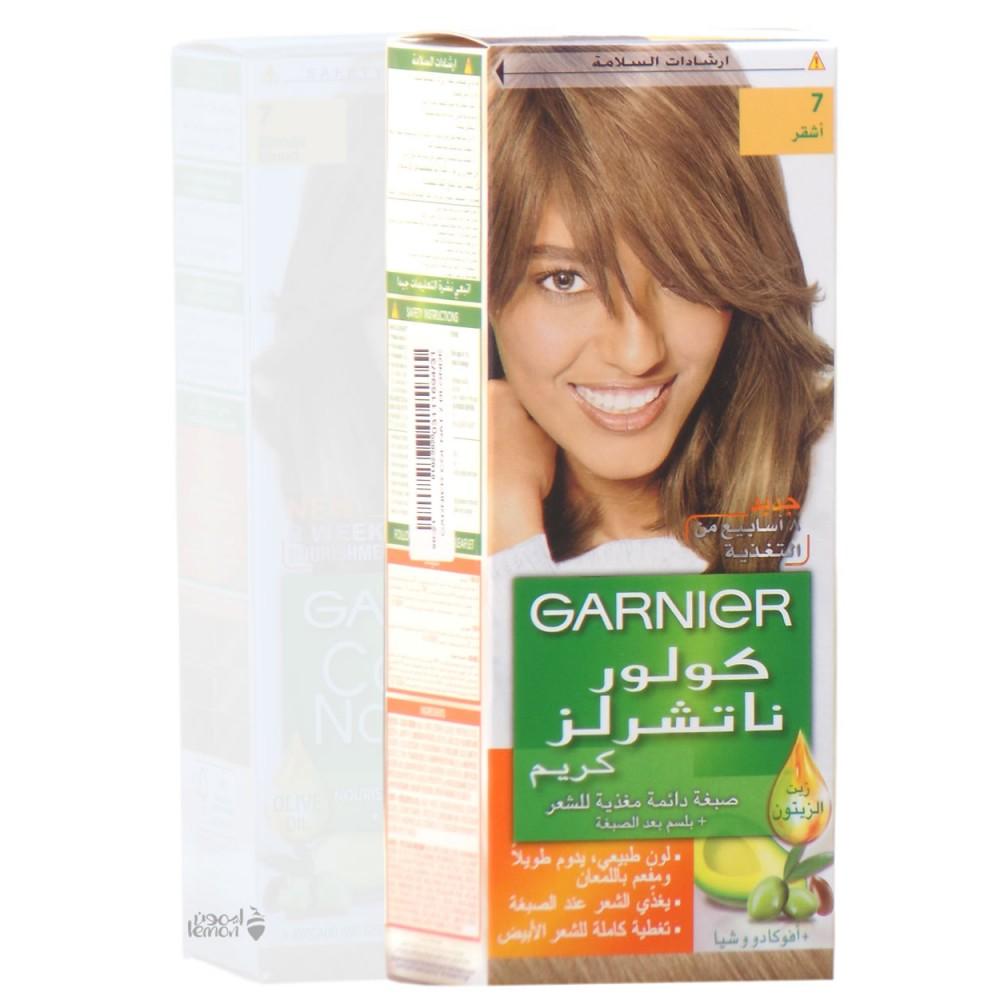 صورة صبغات شعر غارنييه , اجود انواع الصبغات