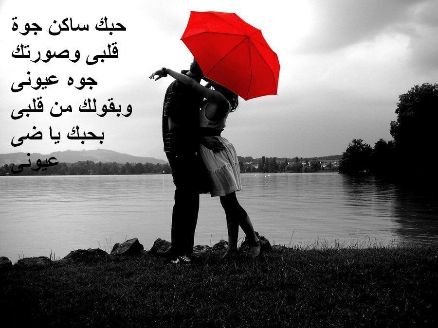 صور احلى كلام للحبيب قبل النوم , كلمات عشق للشريك قبل الذهاب للنوم