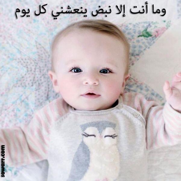 صور موضوع عن الاطفال , الاطفال احباب الله