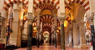 صور تفسير دخول المسجد , دخلت المسجد فى الحلم