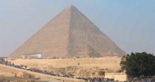 بالصور اكبر هرم في مصر , اكبر اهرام الجيزة 14619 12 310x165
