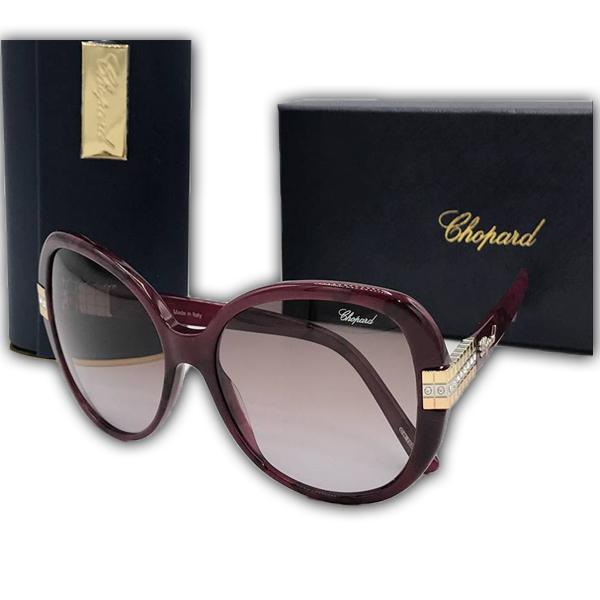 بالصور اجمل نظارات شمسية , اشيك موضة للنظارات الشمسية 14640 3