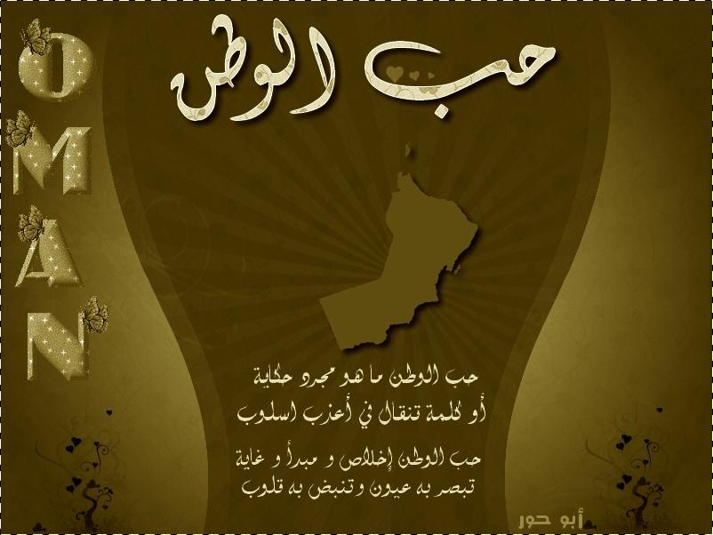 بالصور شعر عن الوطن مصر , كلمات في حب الوطن 14649 5