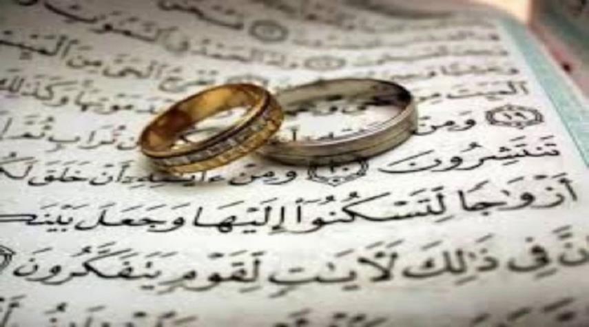 صور دعاء الزواج من شخص معين , دعاء يساعدك علي الزواج من حبيبك